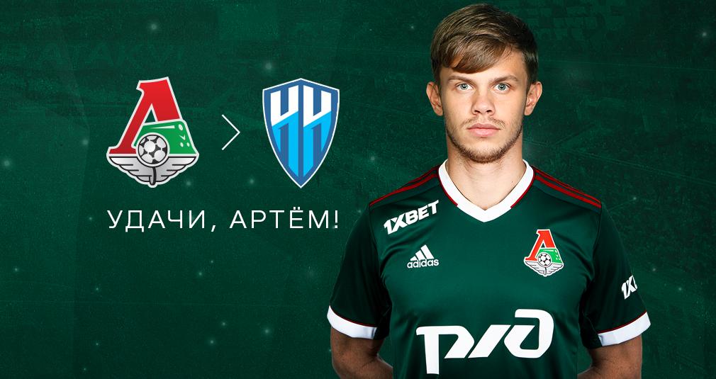 Galadzhan has joined Nizhny Novgorod