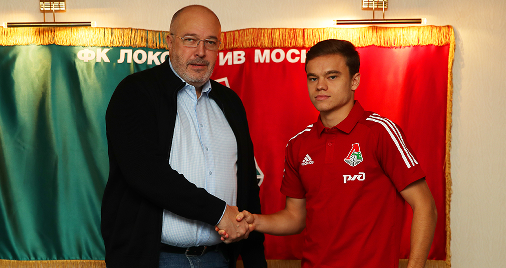 Lokomotiv have extended contract with Rybchinskiy