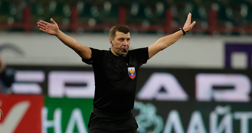 Вилков рассудит ЦСКА и «Локомотив»