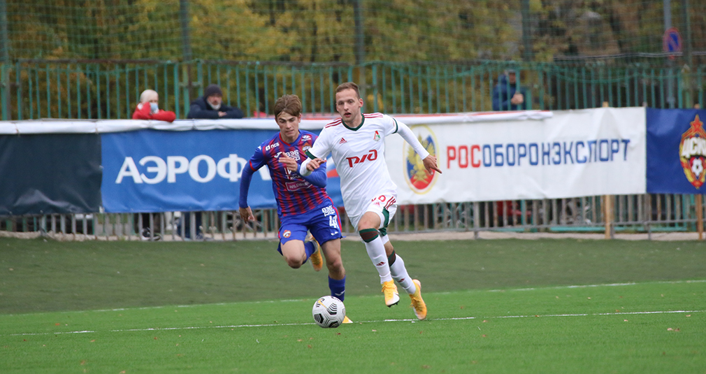 The game between Lokomotiv youth team and CSKA ended in a draw