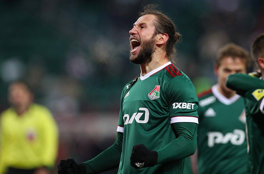 Lokomotiv  - Ufa – 1:0