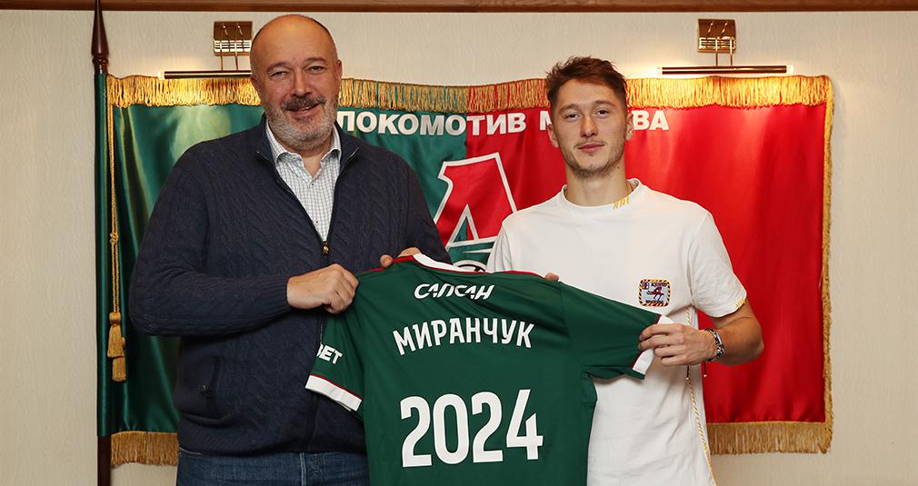 «Локомотив» продлил контракт с Миранчуком