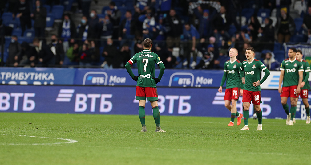 Dynamo gets the win in the Moscow derby