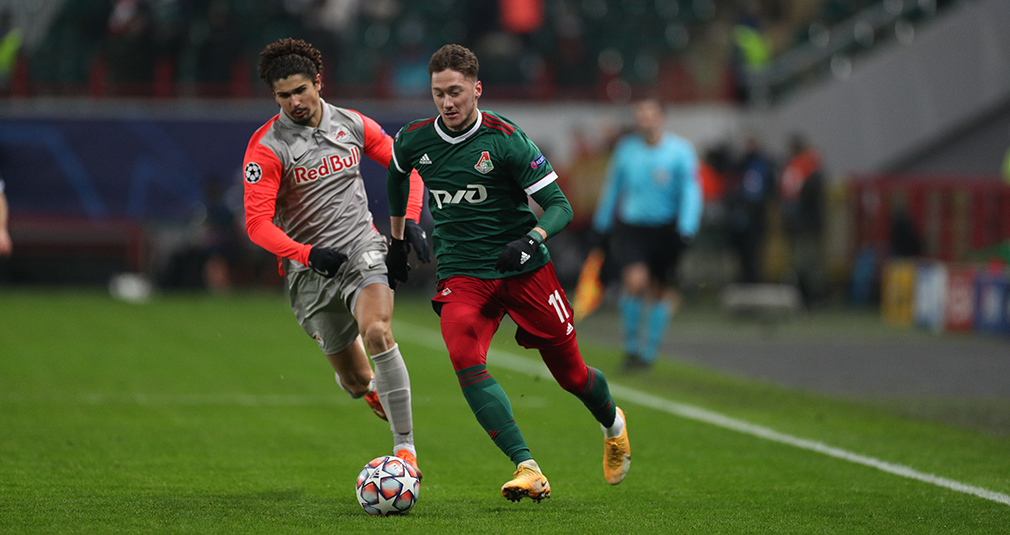 A night to forget! Lokomotiv lost to Salzburg