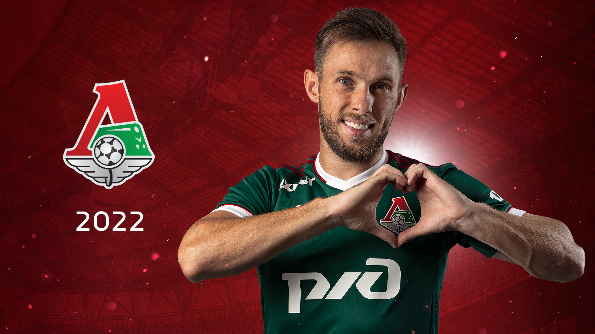 Maciej Rybus will remain at Lokomotiv until 2022