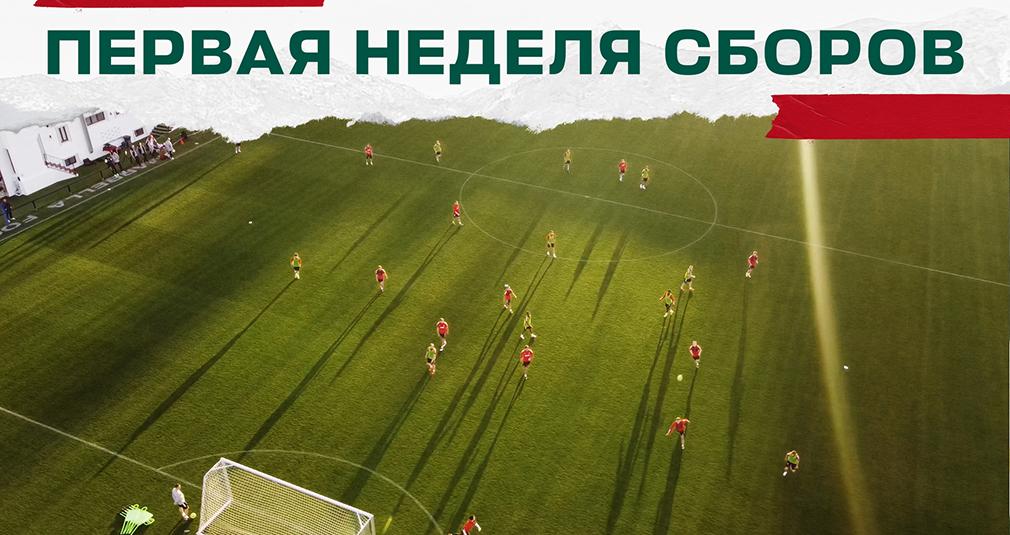 LOKO CAMP // Первая неделя сборов // Атмосфера тренировок // Лоськов играет в «квадрат»