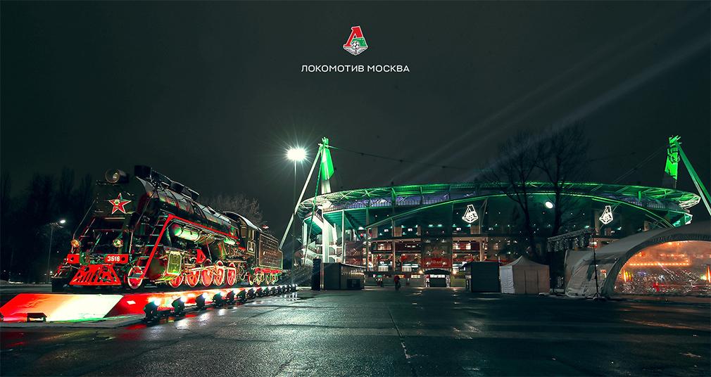 Заставки «Локомотива». Площадь у стадиона