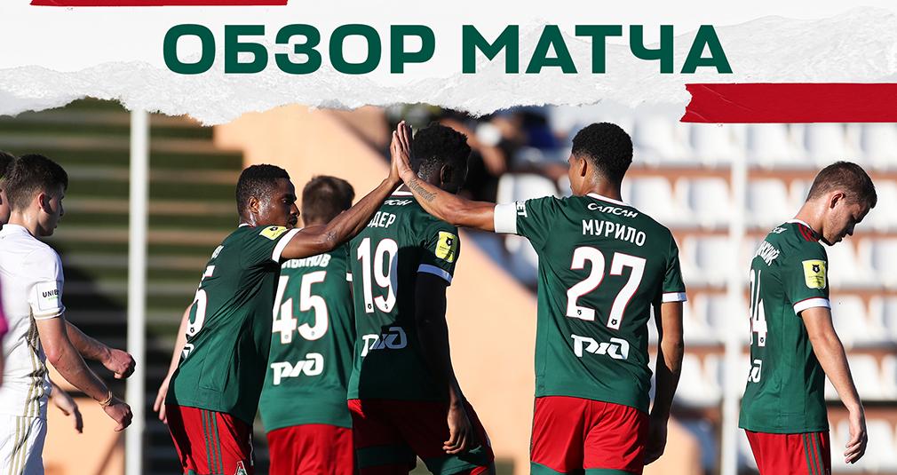 «Локомотив» - «Эстерсунд» - 3:1. Обзор матча