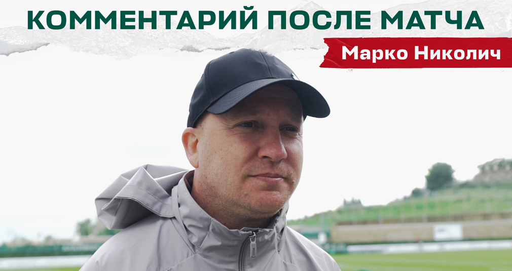 Nikolic: We can play in three or four formations