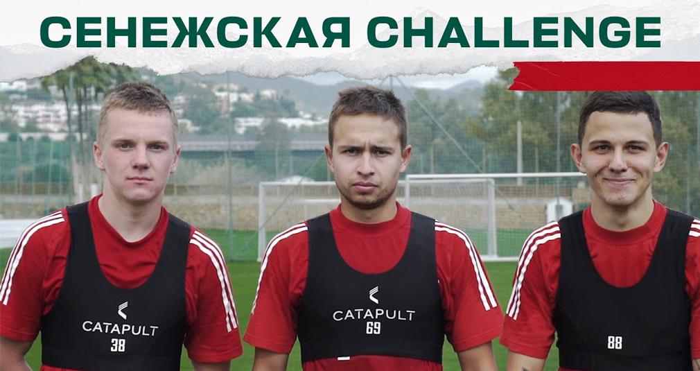 «Сенежская» challenge