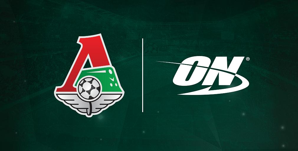 ФК «Локомотив» объявил о партнерстве с Optimum Nutrition
