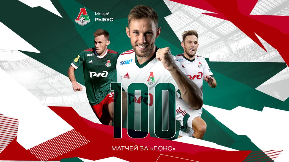 Maciej Rybus made his 100th appearance for the club against Arsenal