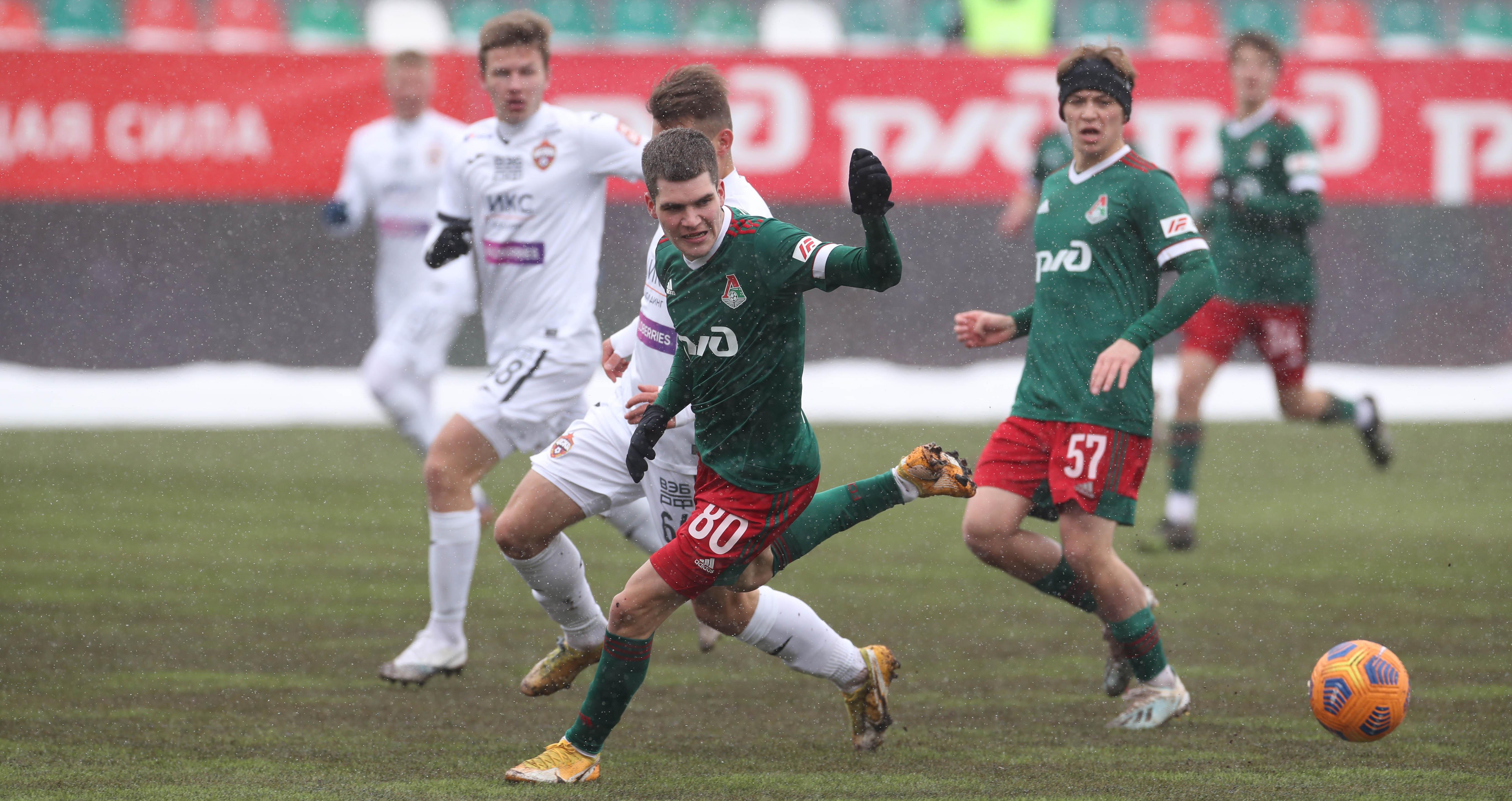 Молодёжка дома уступила ЦСКА