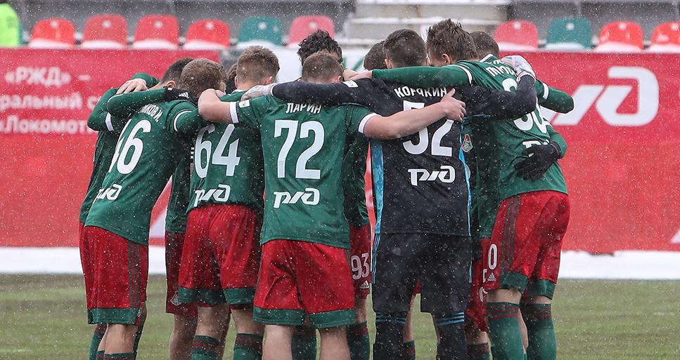 Молодёжка «Локомотива» сыграет с «Краснодаром»