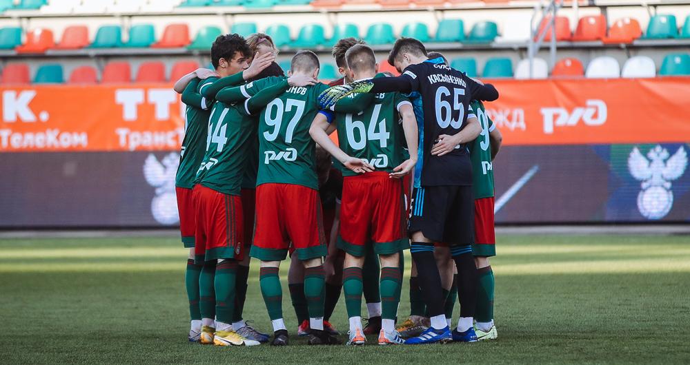 Молодёжка «Локомотива» сыграет с «Ростовом»