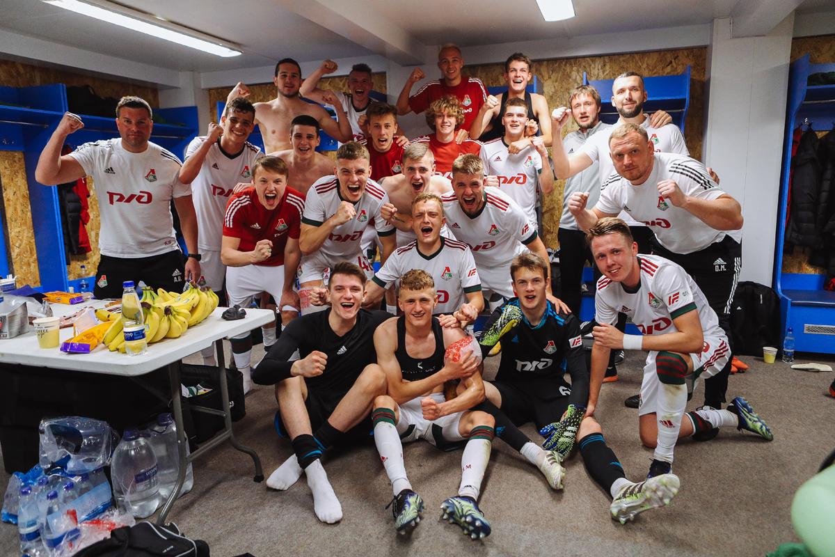 «Сочи» (мол) – «Локомотив» (мол) – 0:1