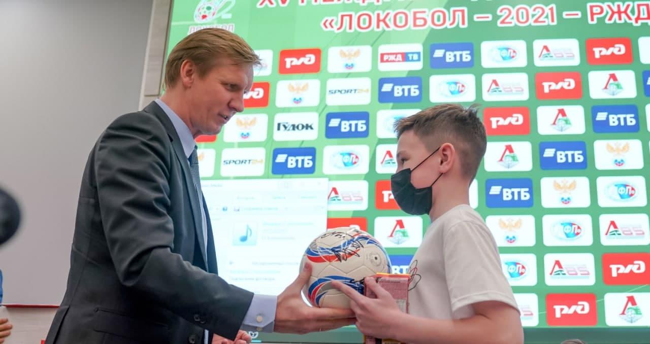 Пресс конференция «Локобол-2021-РЖД»