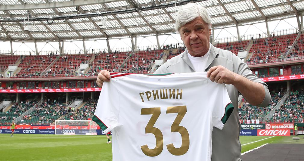 Сергей Гришин попрощался с «Локомотивом»