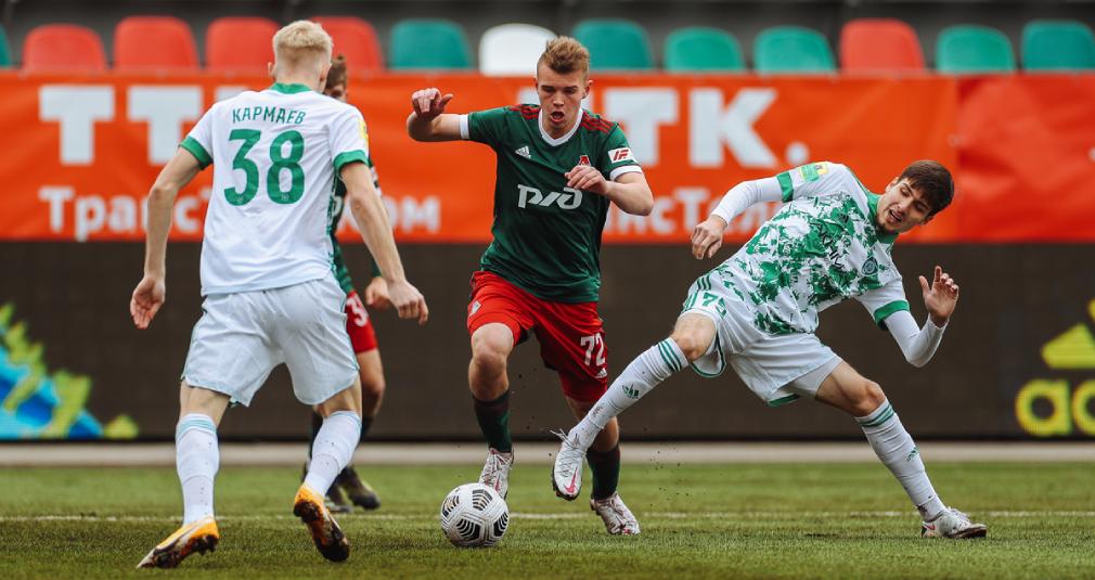 Молодёжка «Локомотива» сыграет с «Ахматом»
