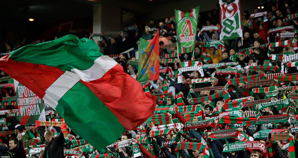 О проносе баннеров на стадион в сезоне-2021/22