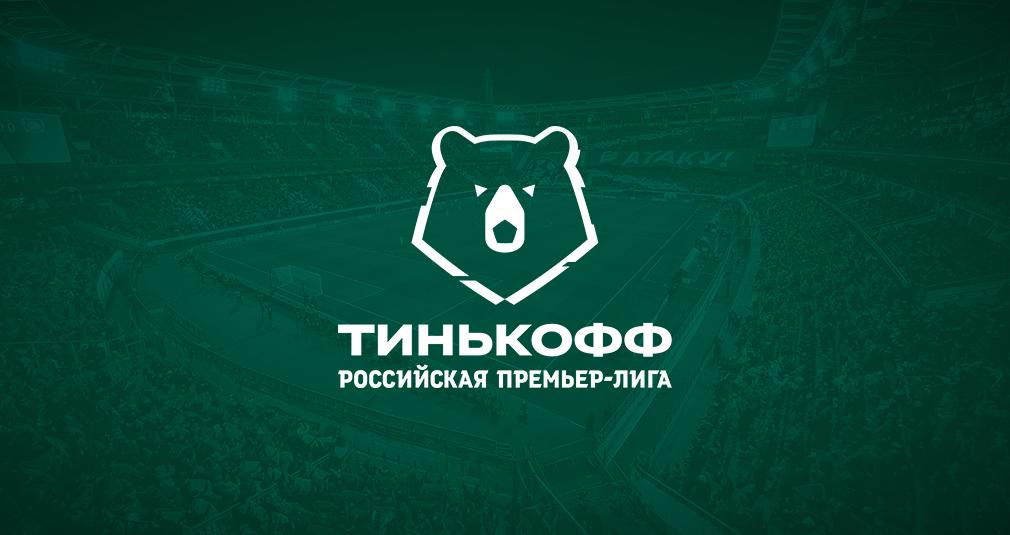 Календарь «Локомотива» с 1-го по 6-й тур