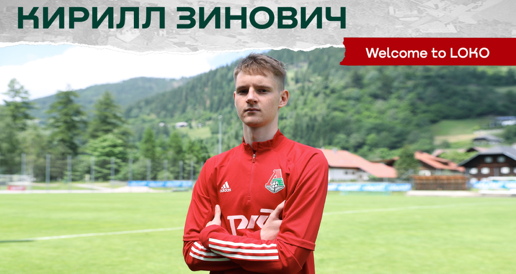 WELCOME TO LOKO: Кирилл Зинович