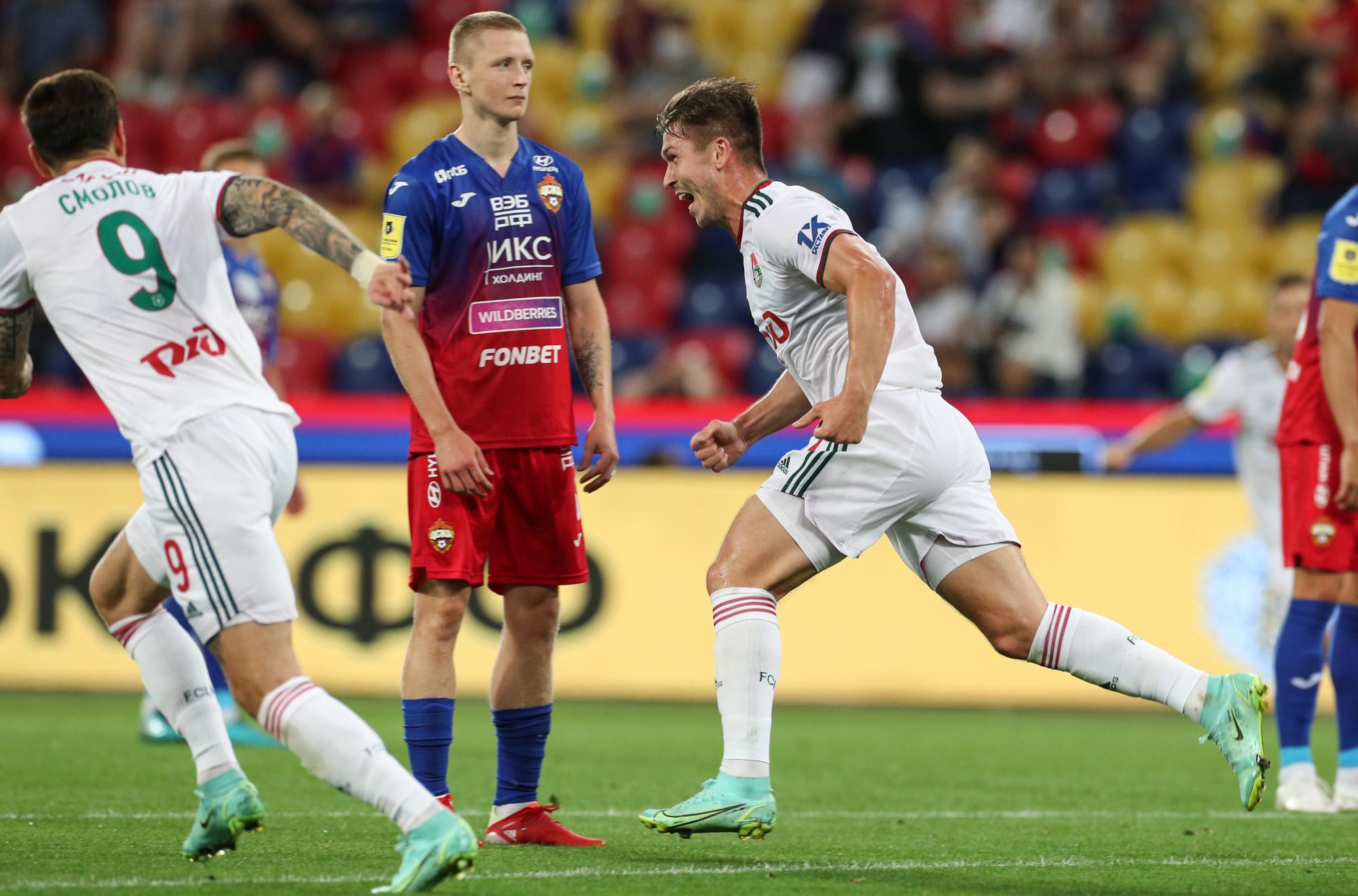 CSKA 1:2 Lokomotiv // 31.07.2021