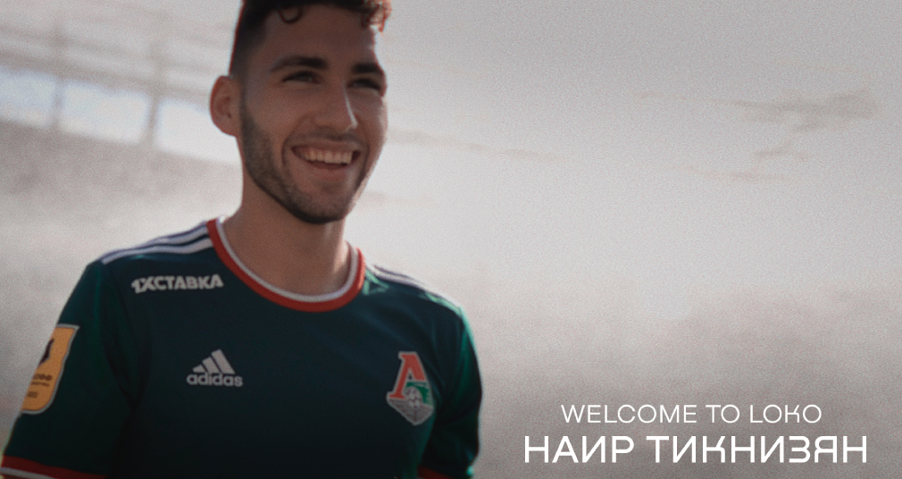 WELCOME TO LOKO // Наир Тикнизян №71