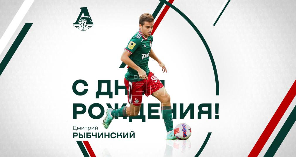 С днём рождения, Дима!