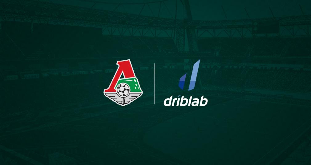 FC Lokomotiv announced cooperation with Driblab