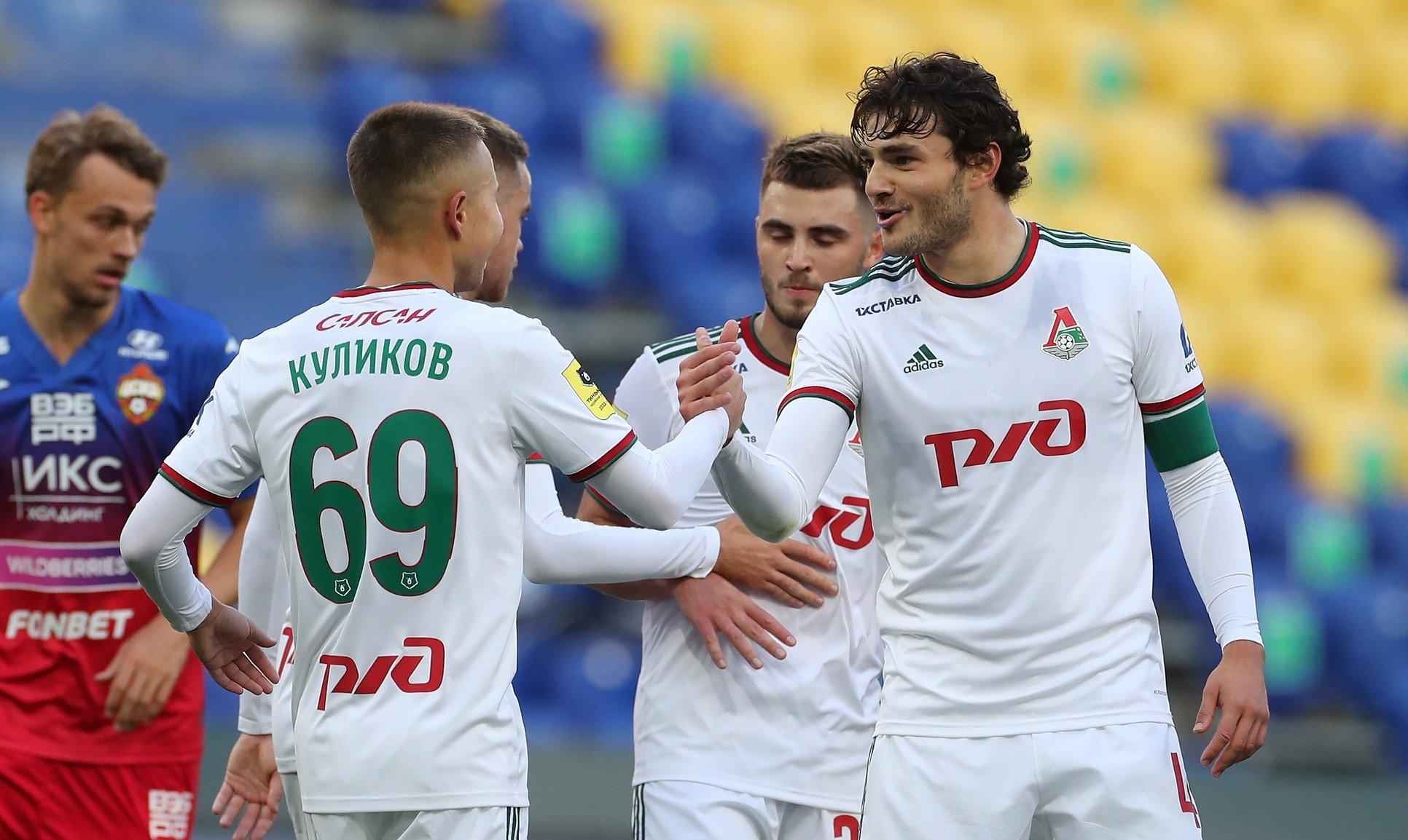 ЦСКА – «Локомотив» – 1:2. Товарищеская игра