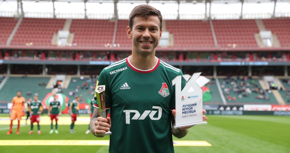 Смолов и Лисакович получили индивидуальные награды перед игрой РПЛ
