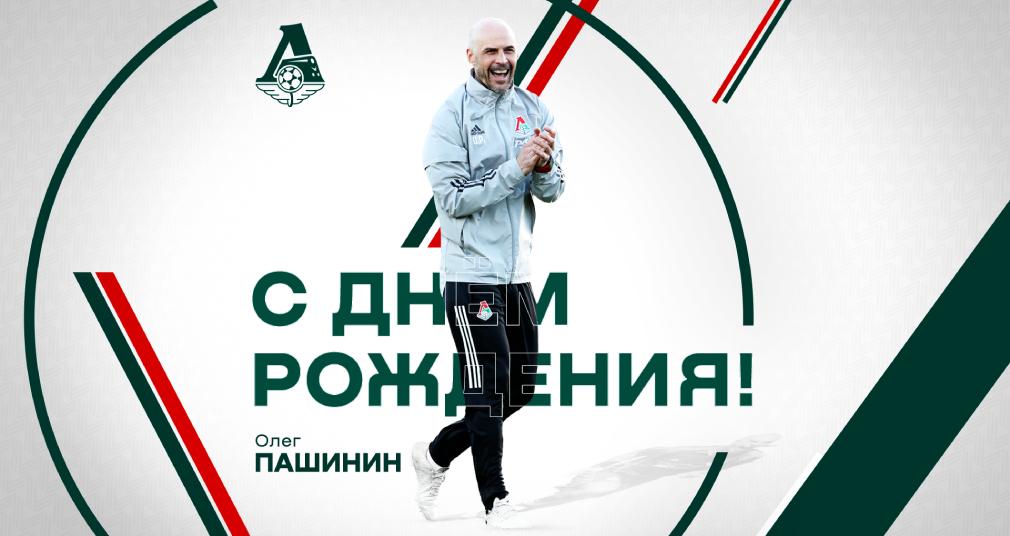 Happy Birthday, Oleg Alekseevich!