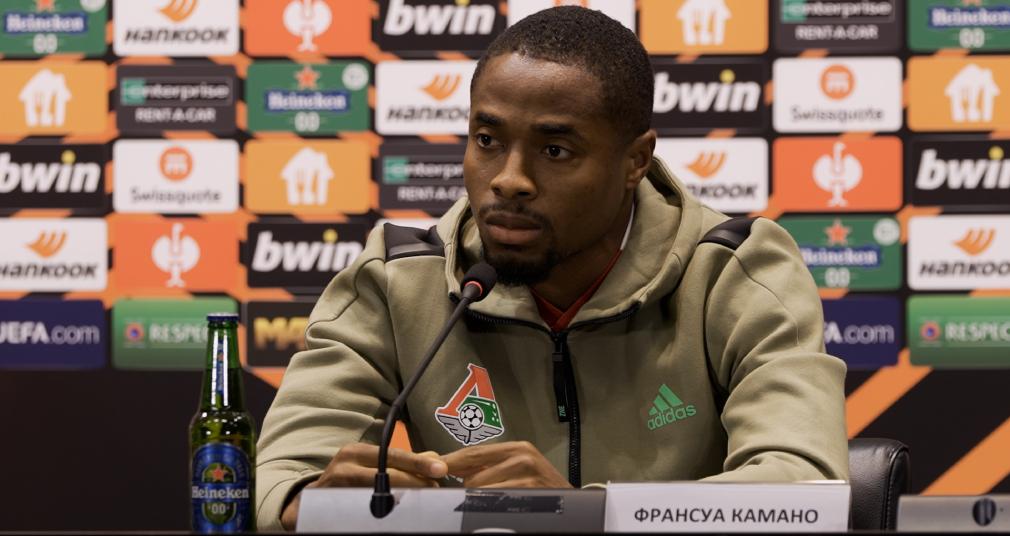Интервью Франсуа Камано на пресс-конференции перед матчем с «Олимпиком»