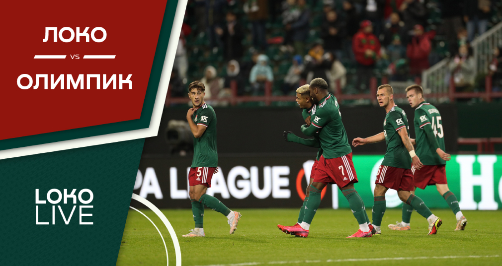 LOKO LIVE // A battling draw against Marseille // Anjorin debut goal