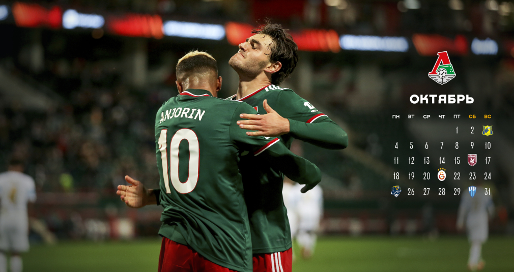 Wallpapers: Magkeev and Anjorin celebrate a goal
