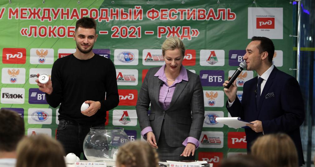 Максим Ненахов напутствовал участников фестиваля «Локобол–2021–РЖД»