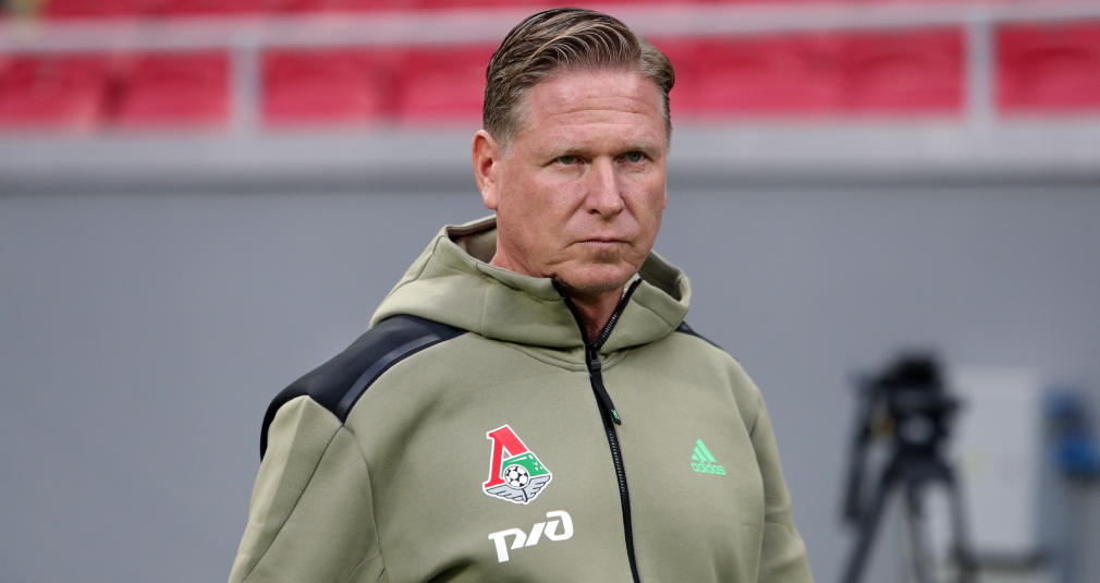 Markus Gisdol press-conference after the match against Rubin