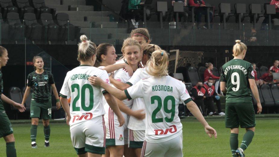 ЖФК «Локомотив» за 4 тура до конца завоёвывает золото Суперлиги