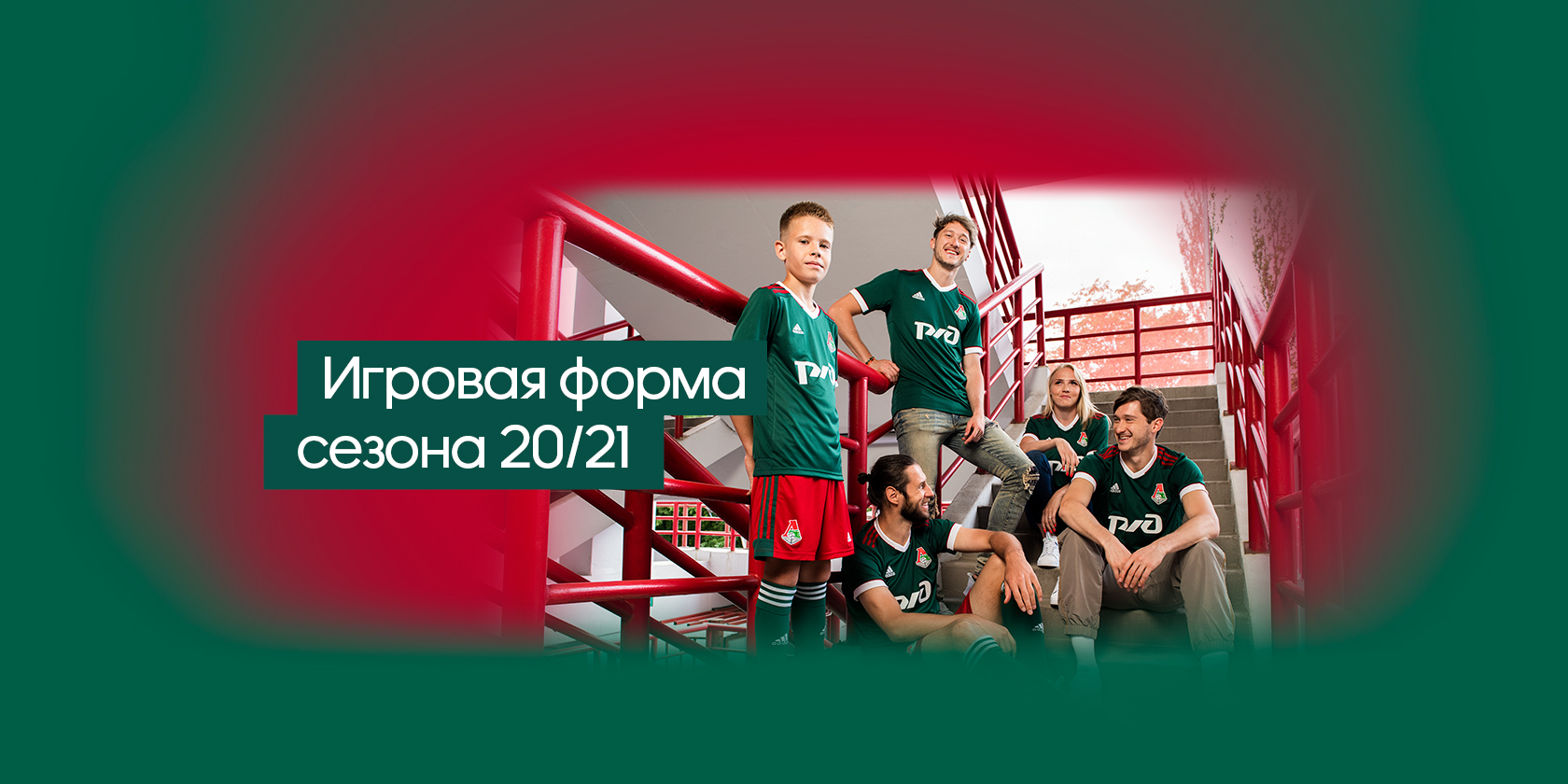 Эгоистка клуб москва официальный сайт музыка ночном клубе